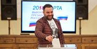 ხმის მიცემა რუსეთის საპრეზიდენტო არჩევნებზე უცხოეთში