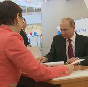 Как Владимир Путин проголосовал на выборах президента РФ