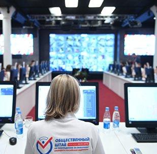 LIVE: Выборы президента России - прямые включения из ЦИКа