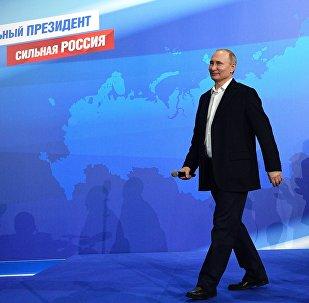 LIVE: Владимир Путин в избирательном штабе после окончания голосования
