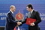 Главы МВД Турции и Грузии Сулейман Сойлу и Георгий Гахария подписали меморандум об углублении сотрудничества