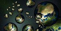 პარალელური სამყაროები