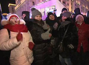 Сторонники Путина отпраздновали предварительные итоги выборов