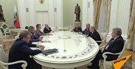 Путин встретился с кандидатами