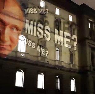 Проекция с Путиным на здании МИД Великобритании в Лондоне