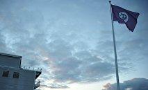 ისლანდიის დროშა