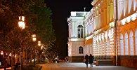 Дворец учащейся молодежи в Тбилиси