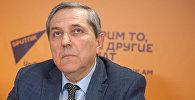 Арег Галстян - Советник министра энергетики и природных ресурсов