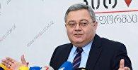 Пресс-конференция председателя парламента Грузии Давида Усупашвили